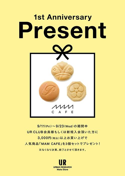 京都ザ・キューブ店 1st Anniversary