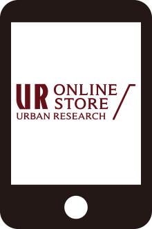 URBAN RESEARCH ONLINE STOREでお気に入り商品を探してみましょう