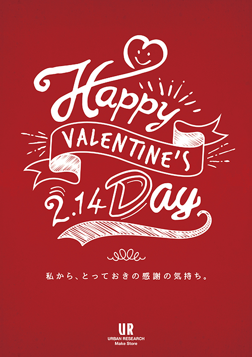 HAPPY VALENTINE'S DAY 2.14