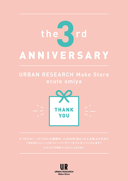 URBAN RESEARCH Make Store エキュート大宮店 3rd Anniversary