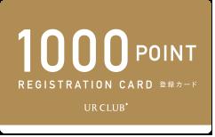 16_urclub