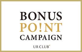 160503_urclub-bonuspoint_top