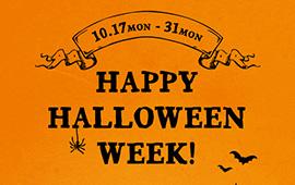 161007_halloween_thumb