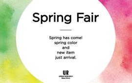 170220_spring-fair_thumb