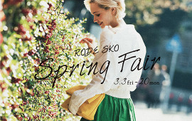 170301_spring_fair_ms_thumb