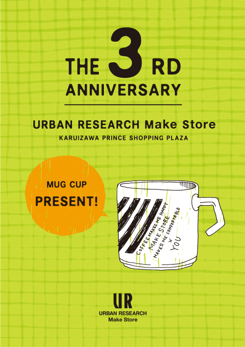 URBAN RESEARCH Make Store 軽井沢プリンスショッピングプラザ店 3rd Anniversary