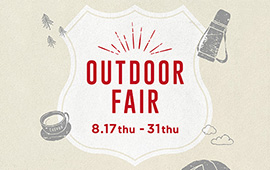 170809_ms_mens_outdoor-fair_thumb