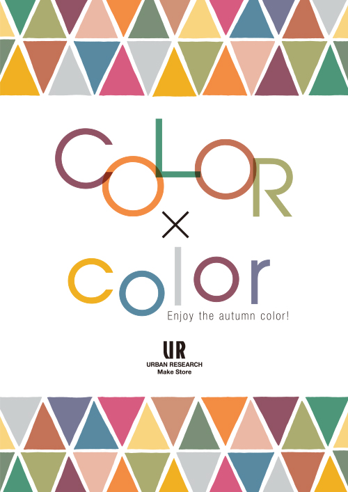 COLOR×color FAIR開催
