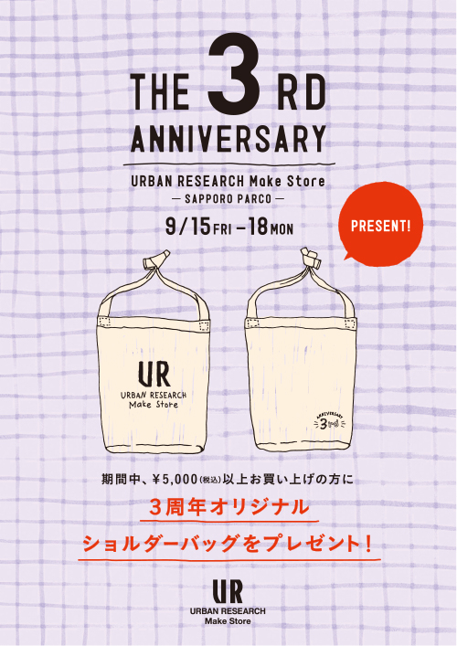 URBAN RESEARCH Make Store 札幌パルコ店 3rd Anniversary