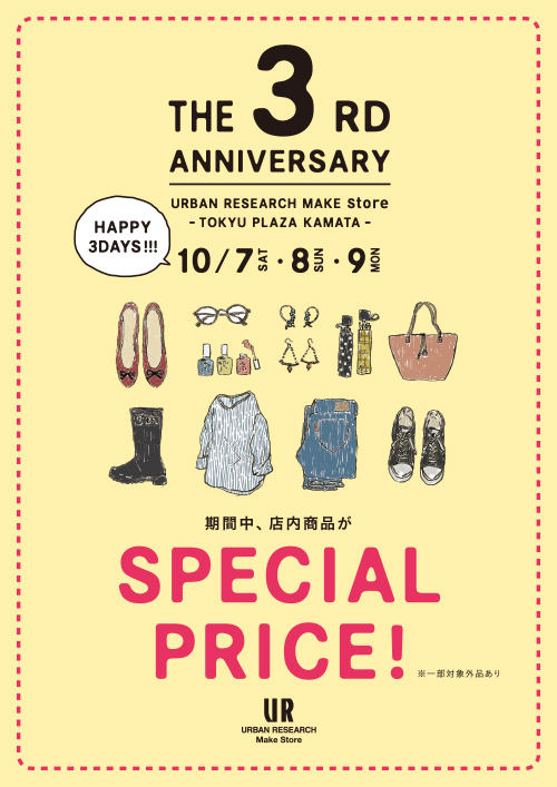 URBAN RESEARCH Make Store 東急プラザ蒲田店 3rd Anniversary