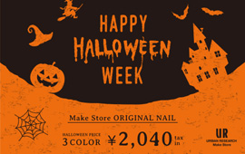 MS_halloween_blog_thumb