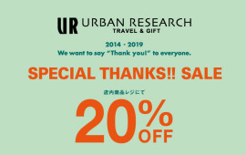 TRAVEL&GIFT 成田空港第一ターミナル店 閉店のお知らせ / SPECIAL THANKS SALE開催